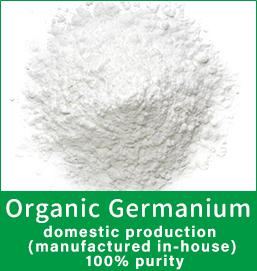 Organic Germanium